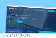 Купить «The Blockchain website homepage on a monitor screen», фото № 27134345, снято 22 октября 2017 г. (c) FotograFF / Фотобанк Лори