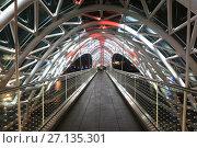 Купить «Мост Мира. Город Тбилиси, Грузия», фото № 27135301, снято 22 сентября 2017 г. (c) Яна Королёва / Фотобанк Лори