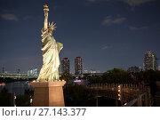 Купить «Копия статуи Свободы на фоне городских небоскребов. Остров Одайба. Ночное время. Токио, Япония», фото № 27143377, снято 10 апреля 2013 г. (c) Кекяляйнен Андрей / Фотобанк Лори
