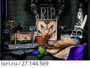 Купить «table with ritual props in the room of the sorceress», фото № 27144569, снято 3 октября 2016 г. (c) Константин Лабунский / Фотобанк Лори
