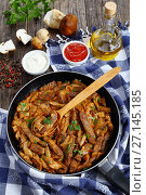 Купить «tasty veal strips stewed with porcini», фото № 27145185, снято 19 декабря 2018 г. (c) Oksana Zh / Фотобанк Лори