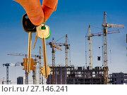 Купить «Ключи на фоне строительства новых современных зданий», фото № 27146241, снято 25 мая 2019 г. (c) Сергеев Валерий / Фотобанк Лори