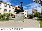 Купить «The monument to the first locomotive in Russia», фото № 27148069, снято 11 июня 2017 г. (c) Евгений Ткачёв / Фотобанк Лори