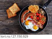 Купить «full english breakfast on frying pan», фото № 27150929, снято 10 октября 2017 г. (c) Oksana Zh / Фотобанк Лори