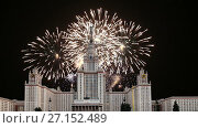 Купить «Fireworks over the Lomonosov Moscow State University, main building, Russia ----- moscow, buildings, State University, russia, lomonosov, architecture, education, exterior, university, msu, structure, tall, school, outdoors, college, soviet, facade, landmark, time lapse, time-lapse, Zoom, zooming, Night, evening, twilight, Victory Day, Fireworks», видеоролик № 27152489, снято 22 октября 2017 г. (c) Владимир Журавлев / Фотобанк Лори