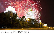 Купить «Fireworks over the Lomonosov Moscow State University, main building, Russia ----- moscow, buildings, State University, russia, lomonosov, architecture, education, exterior, university, msu, structure, tall, school, outdoors, college, soviet, facade, landmark, time lapse, time-lapse, Zoom, zooming, Night, evening, twilight, Victory Day, Fireworks», видеоролик № 27152505, снято 22 октября 2017 г. (c) Владимир Журавлев / Фотобанк Лори