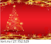 Ornate golden Christmas tree. Стоковая иллюстрация, иллюстратор Миронова Анастасия / Фотобанк Лори