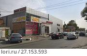 Купить «Батайск», фото № 27153593, снято 24 сентября 2017 г. (c) Кургузкин Константин Владимирович / Фотобанк Лори