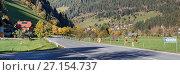 Альпийская деревня Хинтеркофлах (Hinterkoflach) в муниципалитете Райхенау. Каринтия, Австрия (2017 год). Стоковое фото, фотограф Bala-Kate / Фотобанк Лори