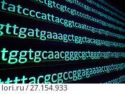 Последовательность нуклеотидных оснований в ДНК. Стоковое фото, фотограф Сергей Дрозд / Фотобанк Лори