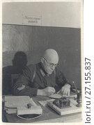 Купить «Начальник штаба. Город Муром, 1942», фото № 27155837, снято 24 февраля 2019 г. (c) Retro / Фотобанк Лори