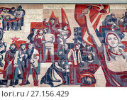 Купить «Советская мозаика на бывшем Дворце Культуры. Фрагмент. Дрезден. Германия.», фото № 27156429, снято 14 сентября 2017 г. (c) Сергей Афанасьев / Фотобанк Лори