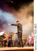 "Купить «Концерт оркестра ""Другой оркестр"" Depeche Mode», фото № 27163461, снято 18 января 2019 г. (c) Евгений Ткачёв / Фотобанк Лори"