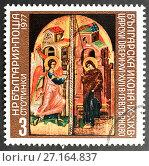 Купить «Почтовая марка Болгарии 1977 года. Икона царские врата. 17 век», фото № 27164837, снято 23 октября 2017 г. (c) Игорь Низов / Фотобанк Лори