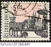 Почтовая марка Чехословакии 1965 года. Город Прага. Стоковое фото, фотограф Игорь Низов / Фотобанк Лори
