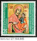 Купить «Почтовая марка Болгарии 1977 года. Икона Богородица с ребёнком 19 века», фото № 27164845, снято 23 октября 2017 г. (c) Игорь Низов / Фотобанк Лори