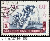 Купить «Почтовая марка СССР 1957 года. Международная велогонка мира в Варшаве», фото № 27164853, снято 23 октября 2017 г. (c) Игорь Низов / Фотобанк Лори