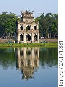 Башня Черепахи на острове в северной части озера Хоанкьем. Ханой, Вьетнам (2015 год). Стоковое фото, фотограф Виктор Карасев / Фотобанк Лори