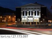 Купить «Камчатский театр драмы и комедии, ночная подсветка», фото № 27173097, снято 24 мая 2019 г. (c) А. А. Пирагис / Фотобанк Лори