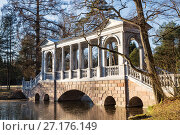 Купить «Marble Bridge, Siberian Marble Gallery in Catherine Park Tsarskoe Selo», фото № 27176149, снято 2 ноября 2017 г. (c) Юлия Бабкина / Фотобанк Лори