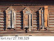 Купить «Наличники. Заколоченные окна. Дом в старой бурятской деревне Бугульдейка (Прибайкальский национальный парк).», фото № 27190329, снято 15 октября 2017 г. (c) Андрей Коршунов / Фотобанк Лори