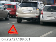 Купить «Авария, ДТП на дороге», эксклюзивное фото № 27198001, снято 26 апреля 2013 г. (c) Щеголева Ольга / Фотобанк Лори