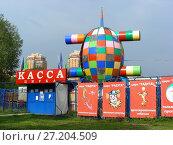 Купить «Московский цирк-шапито «Радуга» на Речном. Флотская улица, 5а. Левобережный район. Город Москва», эксклюзивное фото № 27204509, снято 2 сентября 2010 г. (c) lana1501 / Фотобанк Лори
