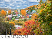 Купить «Вид на домики Плёса View on the houses of Plyos», фото № 27207773, снято 8 октября 2017 г. (c) Baturina Yuliya / Фотобанк Лори