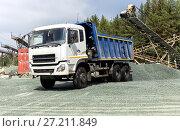 Купить «Mining and processing plant for processing crushed stone, sand and gravel», фото № 27211849, снято 1 июня 2015 г. (c) Евгений Ткачёв / Фотобанк Лори