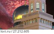 Купить «Moscow Cathedral Mosque and fireworks, Russia -- the main mosque in Moscow, new landmark», видеоролик № 27212605, снято 17 ноября 2017 г. (c) Владимир Журавлев / Фотобанк Лори