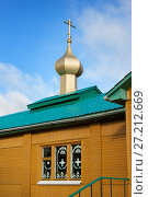 Купить «Купол с крестом над часовней», фото № 27212669, снято 14 сентября 2012 г. (c) Александр Романов / Фотобанк Лори