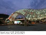 Пешеходный мост Мира на реке Кура вечером. Город Тбилиси. Грузия (2017 год). Редакционное фото, фотограф Алексей Гусев / Фотобанк Лори