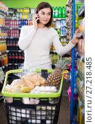 Купить «Customer telephoning to consult», фото № 27218485, снято 23 ноября 2016 г. (c) Яков Филимонов / Фотобанк Лори