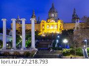 Купить «National Art Museum of Catalonia», фото № 27218793, снято 17 декабря 2016 г. (c) Яков Филимонов / Фотобанк Лори
