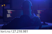 Купить «hacker using computer virus for cyber attack», видеоролик № 27218981, снято 20 ноября 2017 г. (c) Syda Productions / Фотобанк Лори