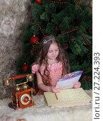 Купить «Девочка пишет письмо деду Морозу», фото № 27224393, снято 11 декабря 2016 г. (c) Марина Володько / Фотобанк Лори