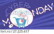 Купить «banner on cyber Monday cart», фото № 27225617, снято 27 января 2020 г. (c) Седых Алена / Фотобанк Лори