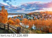 Купить «Сумерки над Плёсом Twilight over Plyos», фото № 27226489, снято 8 октября 2017 г. (c) Baturina Yuliya / Фотобанк Лори