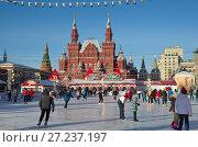 Купить «Москва. ГУМ-каток на Красной площади», эксклюзивное фото № 27237197, снято 7 декабря 2016 г. (c) Елена Коромыслова / Фотобанк Лори