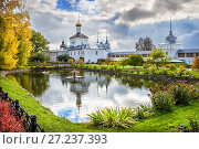 Купить «Лебеди в пруду Толгского монастыря Swans in the pond of Tolga Monastery», фото № 27237393, снято 5 октября 2014 г. (c) Baturina Yuliya / Фотобанк Лори