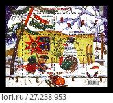 Купить «Украинское село. Рождество. Гашеный почтовый блок Украины (выпущен в 2013 г.)», фото № 27238953, снято 28 октября 2017 г. (c) FMRU / Фотобанк Лори