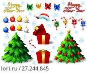 Купить «Большой набор новогодних аттрибутов. Надпись Happy New Year, шары, карамель, бантики, елки и подарочные коробки. Цветная иллюстрация в мультипликационном стиле, изолированно на белом фоне.», иллюстрация № 27244845 (c) Анастасия Некрасова / Фотобанк Лори
