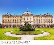 Купить «Вюрцбургская резиденция, Бавария, Германия», фото № 27248497, снято 3 ноября 2016 г. (c) Наталья Волкова / Фотобанк Лори