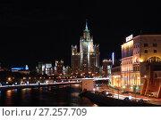 Жилой дом на Котельнической набережной. Город Москва (2009 год). Стоковое фото, фотограф lana1501 / Фотобанк Лори