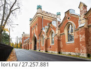 Купить «Imperial stables in Peterhof», фото № 27257881, снято 20 октября 2017 г. (c) Юлия Бабкина / Фотобанк Лори