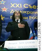 Купить «Богданов Андрей Владимирович - политтехнолог», фото № 27259769, снято 18 сентября 2007 г. (c) Борис Кавашкин / Фотобанк Лори