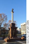 Купить «Памятник народному ополчению (Симферополь)», фото № 27261845, снято 25 ноября 2017 г. (c) Ярослав Коваль / Фотобанк Лори