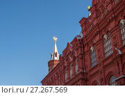 Купить «Москва. Фрагмент Исторического музея на Красной площади», фото № 27267569, снято 5 июля 2014 г. (c) Геннадий Соловьев / Фотобанк Лори
