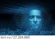 Купить «Artificial intelligence conceptual digital illustration», иллюстрация № 27269889 (c) EugeneSergeev / Фотобанк Лори