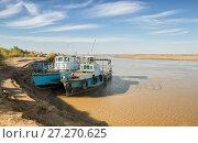 Купить «Амударья в нижнем течении, Узбекистан», фото № 27270625, снято 21 октября 2016 г. (c) Юлия Бабкина / Фотобанк Лори